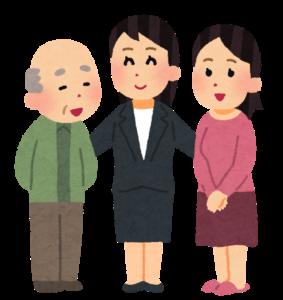 介護保険を利用できる年齢