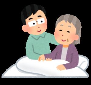 介護ベッドのレンタル