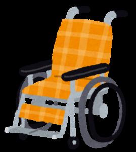 介護保険が適応される住宅改修の種類