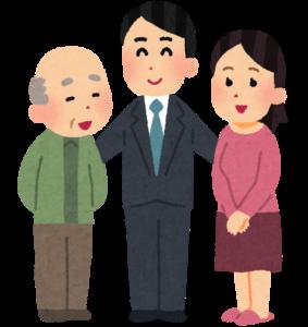 介護保険と医療保険の違い|保証対象者