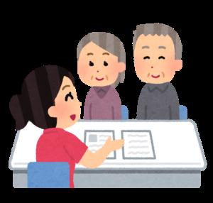 介護保険料を減免するための申請方法