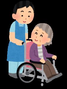 【介護保険】訪問看護の自己負担額とは?計算例もご紹介!
