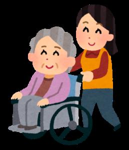 介護保険|認定調査の不服申し立ては得策なの?