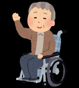 福祉用具の電動車椅子について