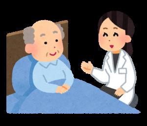 入院中に介護保険を利用した住宅改修はできる?
