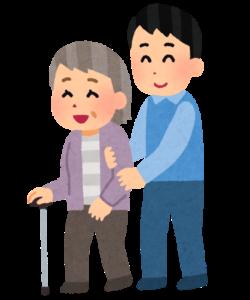 住宅改修はどうやって介護保険が適用されるの?