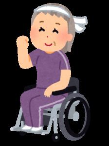介護保険と医療保険のリハビリの違いは?