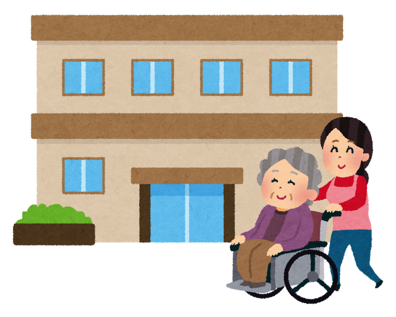 東松山市の特別養護老人ホーム一覧