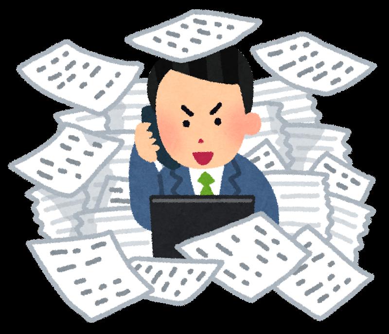 代理人が申請する場合は何が必要なの?|必要なものリスト