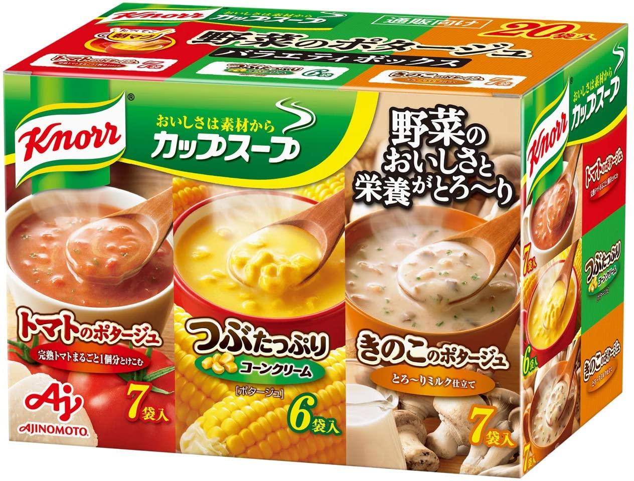 クノールのカップスープ(野菜のポタージュ 1箱20食入り)買うなら楽天とAmazonどっち?