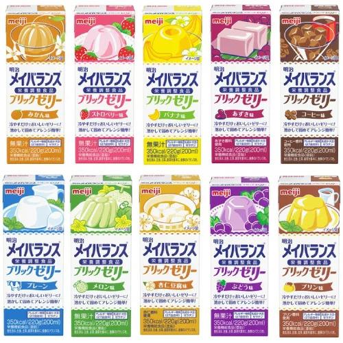 【介護食・流動食】メイバランスのブリックゼリー バラエティBOX買うなら楽天とAmazonどっち?