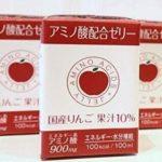 【介護食ゼリー】アミノ酸配合ゼリー買うなら楽天とAmazonどっち?