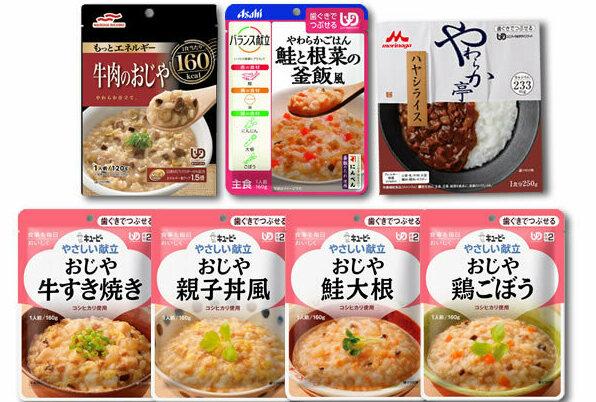 【人気介護食セット】ももとせオリジナルの介護食品おかゆ&ごはん 詰め合わせ買うなら楽天とAmazonどっち?