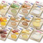 【介護食・流動食】ホリカフーズのおいしくミキサーシリーズ買うなら楽天とAmazonどっち?