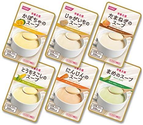 【介護食】ホリカフーズの栄養支援シリーズのスープ買うなら楽天とAmazonどっち?