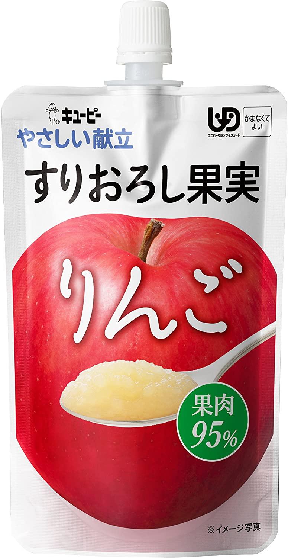 【介護食レビュー】キユーピーのすりおろし果実 りんご買うなら楽天とAmazonどっち?