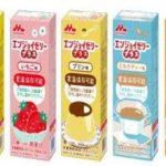 【介護食・栄養補助】森永乳業のクリニコエンジョイゼリープラス買うなら楽天とAmazonどっち?