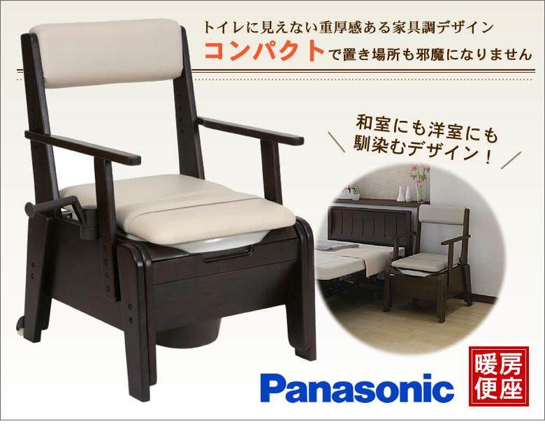 【介護用】ニック家具調のポータブルトイレ座楽買うなら楽天とAmazonどっち?