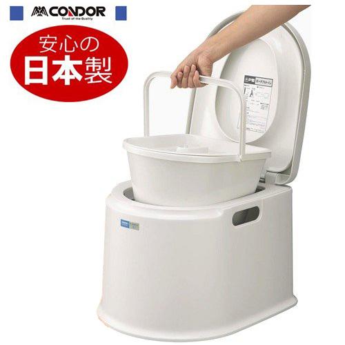山崎産業の簡易トイレ ポータブルトイレ買うなら楽天とAmazonどっち?