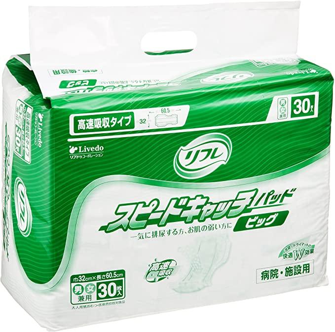 【尿漏れパッド】リフレのスピードキャッチパッド買うなら楽天とAmazonどっち?