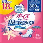 【尿漏れパッド】ポイズ肌ケアパッド 吸水ナプキン買うなら楽天とAmazonどっち?