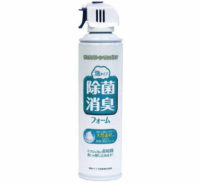 サニタクリーンワンズケアの除菌・消臭フォーム買うなら楽天とAmazonどっち?
