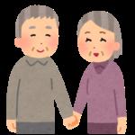老老介護は介護疲れの大敵!解決策をご紹介!