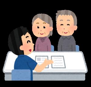 手元の介護保険証で要介護認定の有効期間の確認を