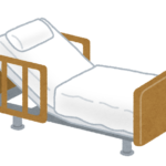 介護ベッド柵カバー 手作り