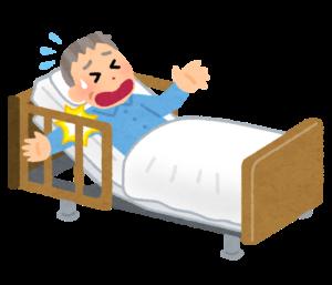 介護ベッドで事故になる理由6つ