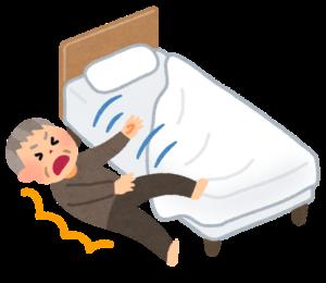 介護ベッドからずり落ちる原因