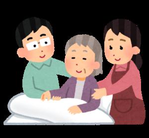 介護ベッドを和室に置くときの注意点