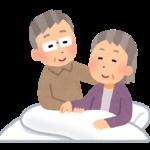 初心者必読】介護技術入門!ベッドからの起き上がり方法は?