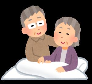 介護ベッドを傾けた際にずり落ちを予防する方法!ポジショニングを活用!