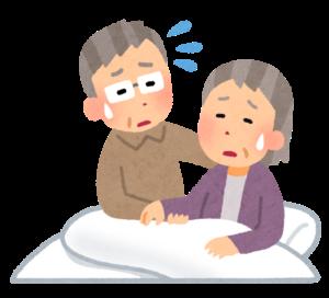在宅での介護問題の一つは家族の介護負担が大きいこと