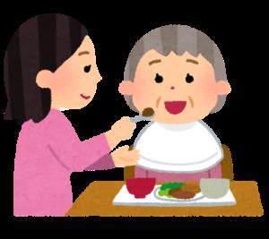 おすすめ④ ニシキ 食事エプロン