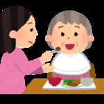 【初心者必読】介護技術入門!食事介助を安全に行なう方法