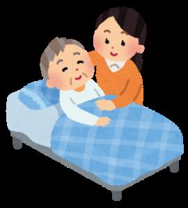 その④ 【49,800円】シームレス電動ベッド