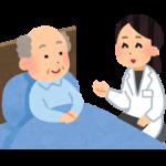 【最新情報】介護ロボットが遂にベッドに!自動寝返りができる介護ベッドとは?