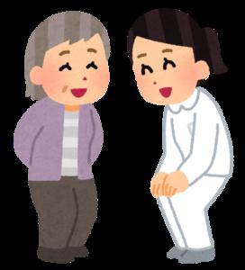介護技術と自己研鑽