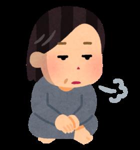 肉体的な疲労を解消する方法