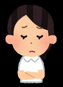 これからの日本の介護はどうなるか?