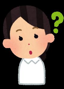 """その② 介護に係るハラスメント""""ケアハラ""""とは?"""