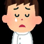 介護疲れによる病気『うつ病』は大丈夫?カウンセリングも活用して!