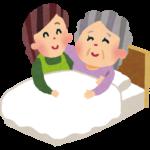 【図解】介護ベッドのモーターについて分かりやすくご説明!