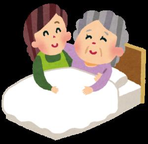 介護ベッドのシーツ交換方法は?おすすめの介護ベッドシーツも紹介!