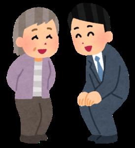 介護保険の区分変更の有効期間