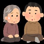 在宅での介護問題のひとつ家族の『介護負担』はどこまで軽減できる?