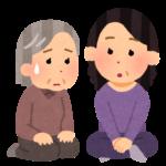 介護疲れの原因の大半は認知症への対応|ストレスを軽くする方法は?