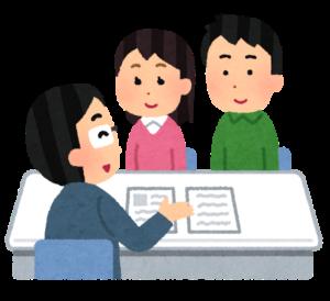 介護度の区分変更申請の方法は?申請前に理解しておくべき事は?